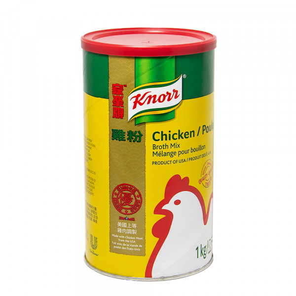 Chicken Broth Mix - 1kg