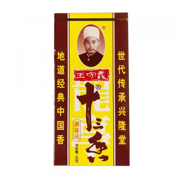 ShiSanXiang - 45g