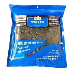 Premium Dried Laver - 50g