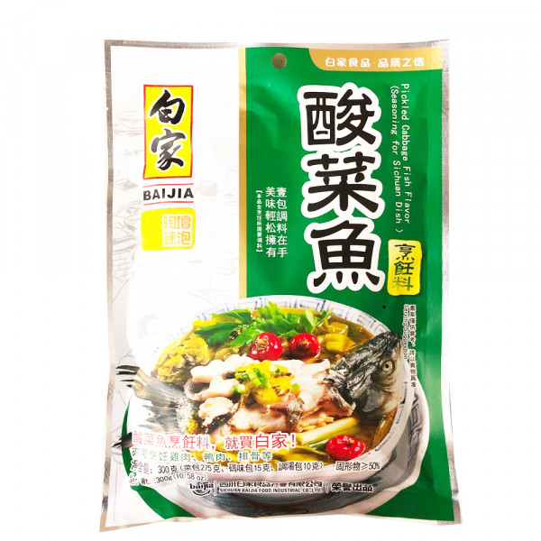 BaiJia Picked Cabbage Fish Flavor - 300g