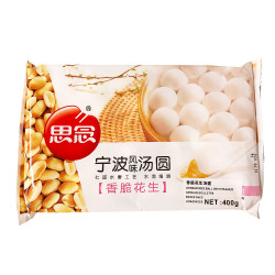 SiNian Synear Rice Ball with Peanut - 400g