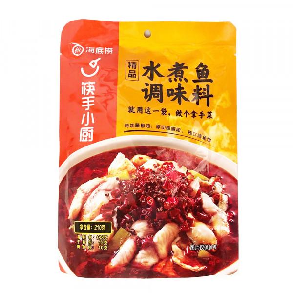 Hi Boiled Fish Seasoning - 210g