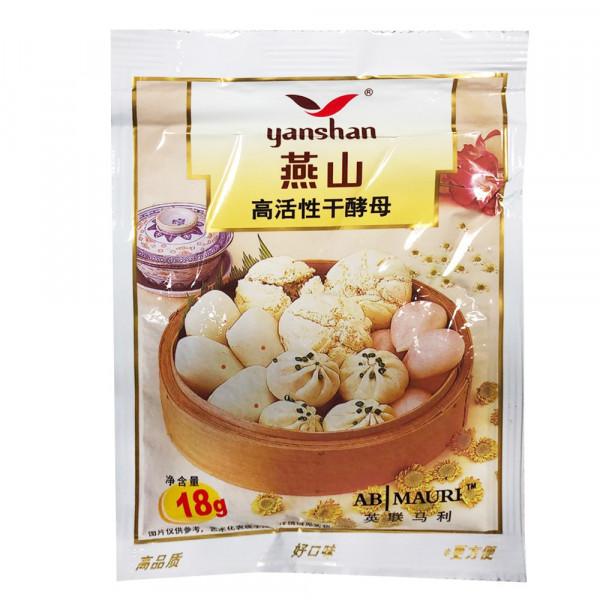 Instant dry yeast - 18g