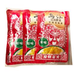 WuJiang Mustard Tuber (Original) - 4*80g
