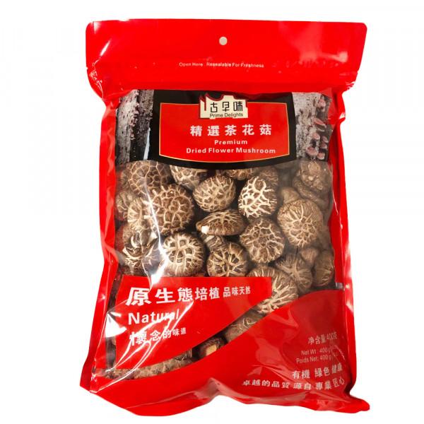 Premium Dried Flower Mushroom  - 400g