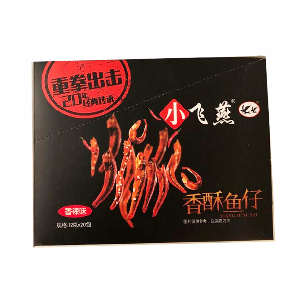 XiaoFeiYan Spicy Little Fish - 12g*20/Box