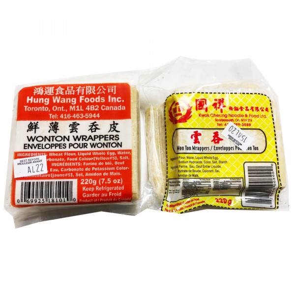 Wonton Wrappers - 220 g