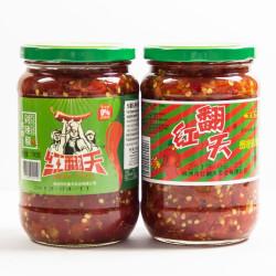 Fresh Chopped Hot Pepper/ Garlic Flavored Chopped Chili 700g