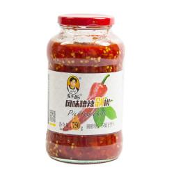 Pickled Chili 750g