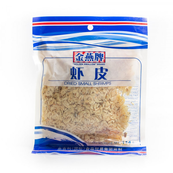 Dried Small Shrimps 114g