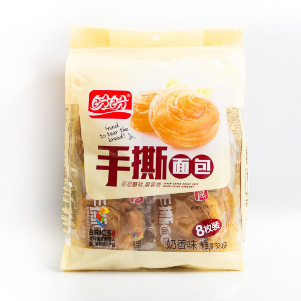 Bread - 320 g