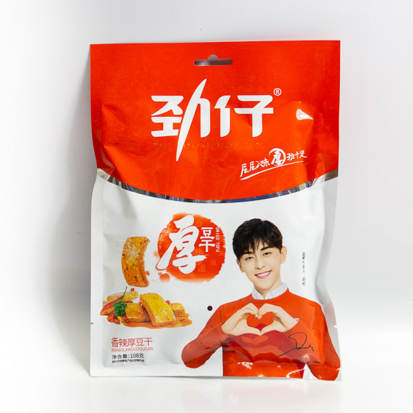 Jinzai Dried tofu chili flavor 108g
