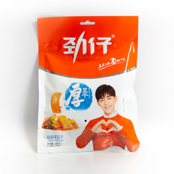 Jinzai Dried tofu sauce flavor 108g