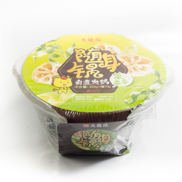 Instant Hot Pot (Vegetable Flavor) 350g