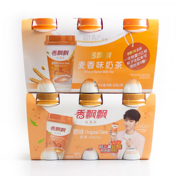 Milk Tea - 80g x 3