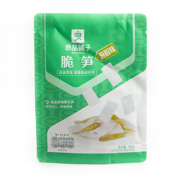 Bamboo Shoots (Pickled chili flavor) 188g